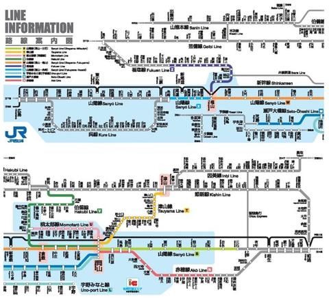 【JR西日本】 岡山・福山エリアの路線図、「灰色路線」 が拡大。姫新線・因美線・芸備線は 「ラインカラーなし」 に・・・