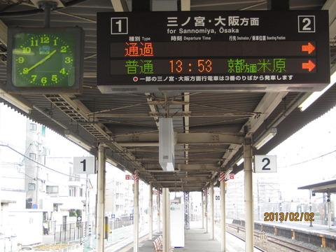 大久保駅(JR神戸線) ホームの古い電光掲示板