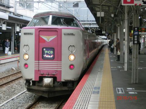 【JR西日本】 山陰エリアにICOCAを導入へ!山陰線 出雲市~伯耆大山駅間と 伯備線の特急 「やくも」 停車駅で2016年12月から利用可能に!