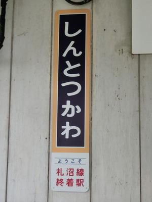 CIMG5904
