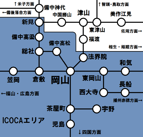 岡山県のICOCAエリア2021