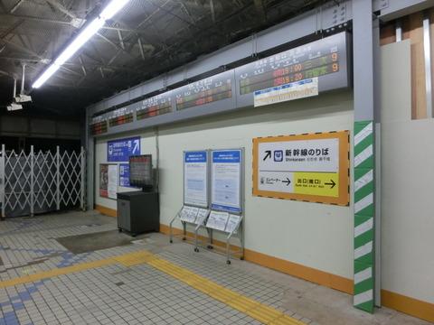 広島駅 南口改札の電光掲示板(発車標) 【2014年3月】