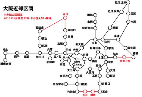 【JR西日本】 ICOCAエリア 「営業キロ200km制限」 について 【まとめ】