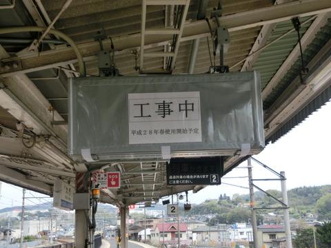 【岡山・福山地区】 山陽本線 各駅の新しい発車標(未稼働) 【まとめ】