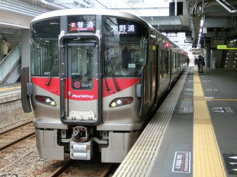広島駅で新型車両227系を撮る 【Part1】 大野浦行きなど