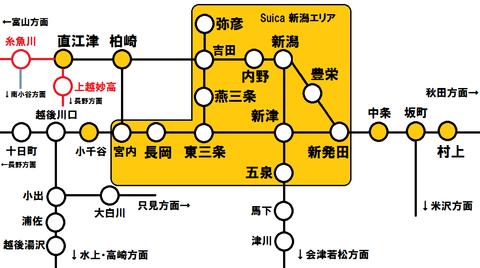 新潟県でSuica・PASMOなどのICカードが使えない鉄道路線 【まとめ】