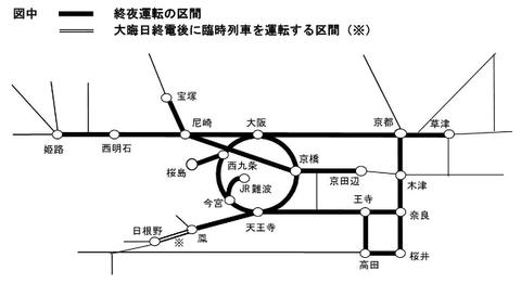 【JR西日本】 大晦日の終夜運転をさらに縮小!琵琶湖線・阪和線・JR宝塚線は運転取り止め(2019→2020年)