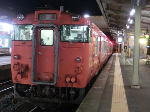 CIMG7090-1