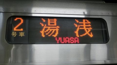 """きのくに線 湯浅~御坊駅間で一部の普通列車が """"休便""""。日中に毎時1本となる時間帯も。 (2021年春のダイヤ改正)"""