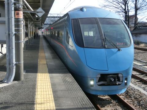 松田駅で 特急 「あさぎり」 &普通 山北行きを撮る 【2017年12月】