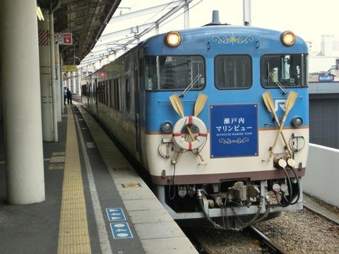 福山駅・尾道駅・糸崎駅で 「瀬戸内マリンビュー」 の表示を撮る(2017年8月)