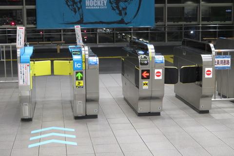 米原駅で TOICAエリア用の自動改札機が稼働開始! (2021年3月)