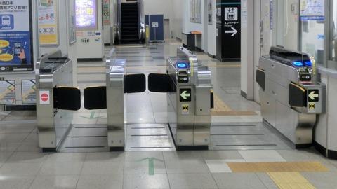 【きのくに線】 海南駅 改札口の新旧比較 (有人改札から自動改札へ) 【2016年4月】