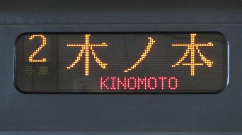 【激レア】 長浜駅で 「木ノ本行き」 を撮る (普通&新快速) 【2020年7月14日】