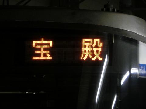 米原駅でレアな行き先 「神戸方面 宝殿行き」 を撮る