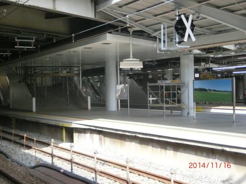 新大阪駅 旧15・16番のりば改装工事(2014年11月) 【Part2】