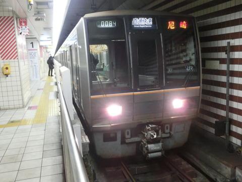 【もうすぐ見納め】 北新地駅で 直通快速 尼崎行き&奈良行きの表示を撮る (2019年1月・3月)