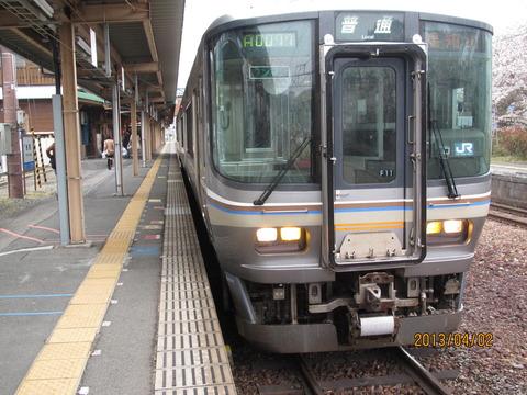 【福知山線】 柏原駅 ホームの電光掲示板(発車標)