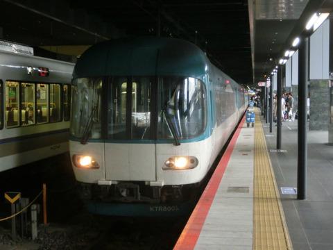 2015年春誕生! 「京都丹後鉄道」 「四日市あすなろう鉄道」