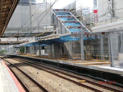 高槻駅 ホーム増設工事(2015年8月)