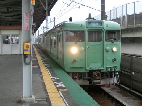 湖西線 ホーム・改札口の電光掲示板(発車標) 【Part1】