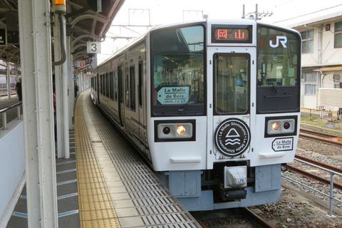 JR西日本の観光列車、一部を除いて 当面の間 運転休止。 新型コロナウイルス感染拡大防止のため。(2020年4月)