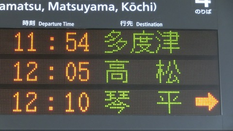 児島駅で特急しおかぜ 「多度津行き」 を撮る (西日本豪雨に伴うレアな行き先) 【2018年7月】
