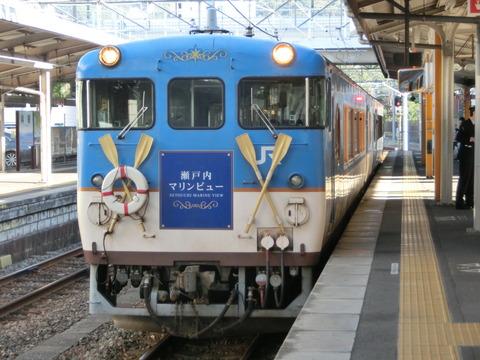 【呉線】 呉駅で臨時快速 「瀬戸内マリンビュー」 の表示を撮る(2015年10月)