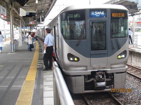 日根野駅で レアな表示 「シャトル 関西空港行き」 を撮る
