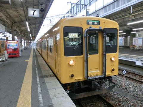 福山駅で 「早雲の里荏原行き」 の表示を撮る