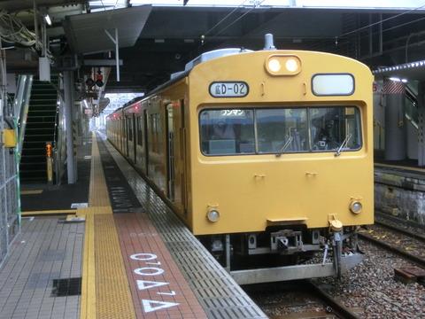 広島駅で呉線の103系&可部線の105系を撮る(2015年1月)