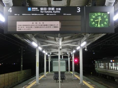 【湖西線】 近江舞子駅に新しい発車標が設置される(2018年1月)