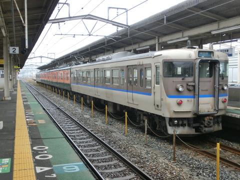 【湖西線】 近江今津駅 ホーム・改札口の電光掲示板(発車標)