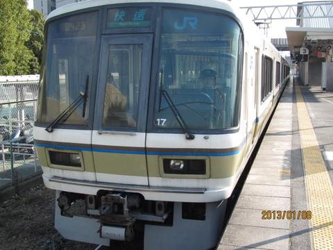 【和歌山線】 高田駅 ホーム・改札口の電光掲示板(発車標) 【2013年1月】