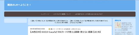 【お知らせ】 このブログのPC版のデザインを変更しました。