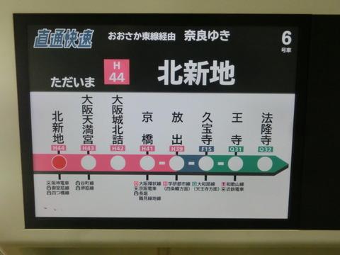 【JR東西線】 直通快速 おおさか東線経由 奈良行き、321系の液晶ディスプレイを撮る (尼崎・北新地・京橋)