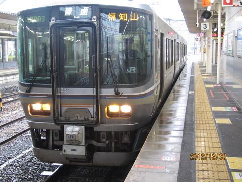 【JR宝塚線】 篠山口駅・相野駅  ホームの電光掲示板(発車標) 【2012年12月】