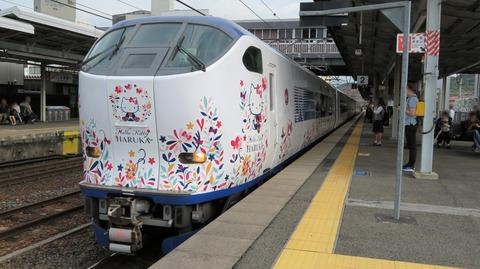 コロナで減便中の関空特急はるか、朝に本数増。夜に野洲行きの列車を新設。 (2021年春のダイヤ改正)