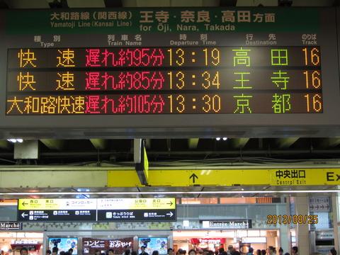 【大和路線 大雨による遅延】 天王寺駅で遅れ表示を撮る