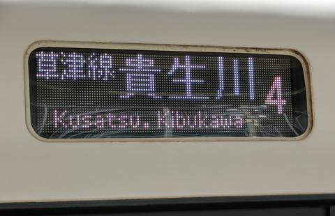 草津線の221系、側面のLED表示がフルカラーに!(2019年8月)