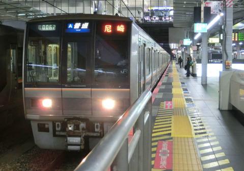 大阪駅で 普通 「尼崎行き」 を撮る (207系&ホームの発車標) 【2017年1月】
