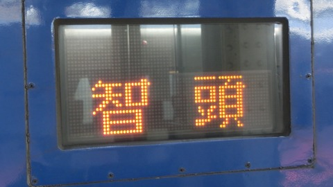 京都駅で特急スーパーはくと 「智頭行き」 を撮る (西日本豪雨に伴うレアな行き先) 【2018年7月】