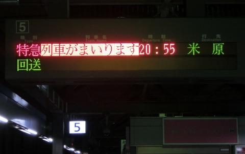 CIMG3622
