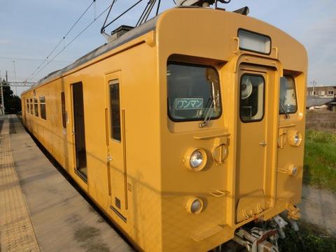 CIMG5150-1