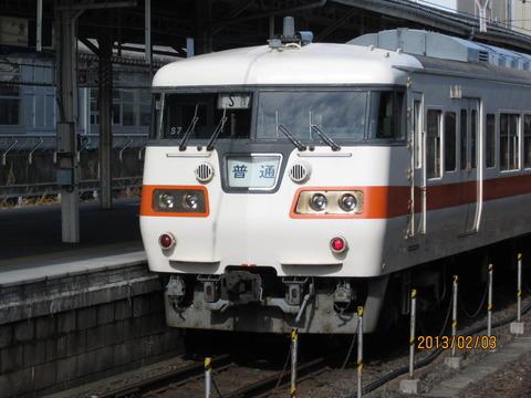 【ダイヤ改正で引退】 米原駅でJR東海の117系を撮る(2013年2月・3月)