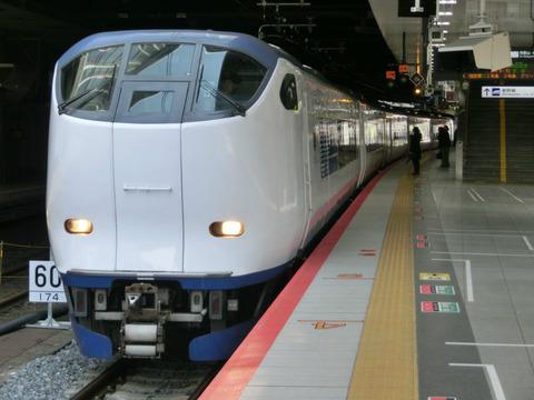 新大阪駅の新11・12番のりばが使用開始! 【Part4】 特急列車&新13番のりばから