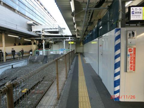 京都駅 JR奈良線ホーム改良工事(2016年11月26日)