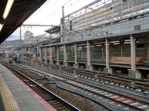 京都駅のJR奈良線ホーム、2015年12月21日(月)に拡幅!!!