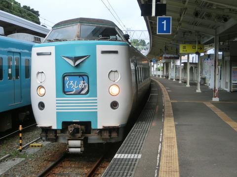 【激レア】 串本駅で 特急くろしお 「紀伊勝浦行き」 の表示を撮る (2015年8月)