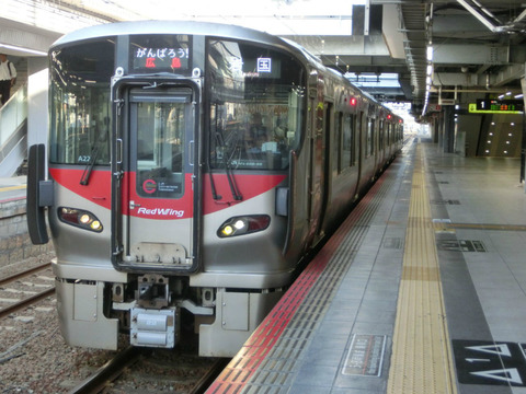JR西日本の広島地区、2019年秋に異例のダイヤ改正! 山陽線と可部線の混雑を緩和へ!